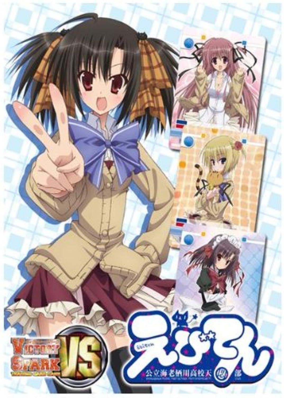buen precio Spark Spark Spark Booster Pack victoria Ebiten pública Ebisugawa la escuela secundaria Tenmon parte CAJA  Las ventas en línea ahorran un 70%.