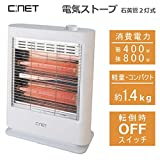 シィー・ネット 電気ストーブ【暖房器具】C:NET CEH104