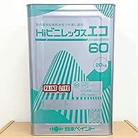 日本ペイント Hiビニレックスエコ60 常備色 20kg N-82