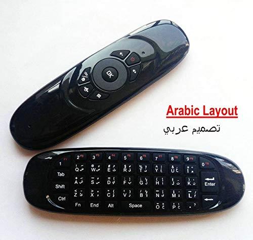 Calvas C120 Arabic Russian Spanish Layout Air mouse no microphone remote control for TV box Smart TV IPTV H96 PLUS - (Color: Arabic layout)