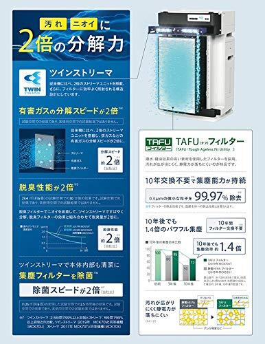 DAIKIN(ダイキン)『加湿ストリーマ空気清浄機(MCK70V)』