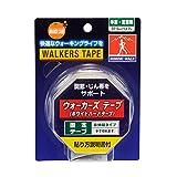 オレンジケア ウォーカーズテープ ホワイトハードテープ 37.5mm(1巻)