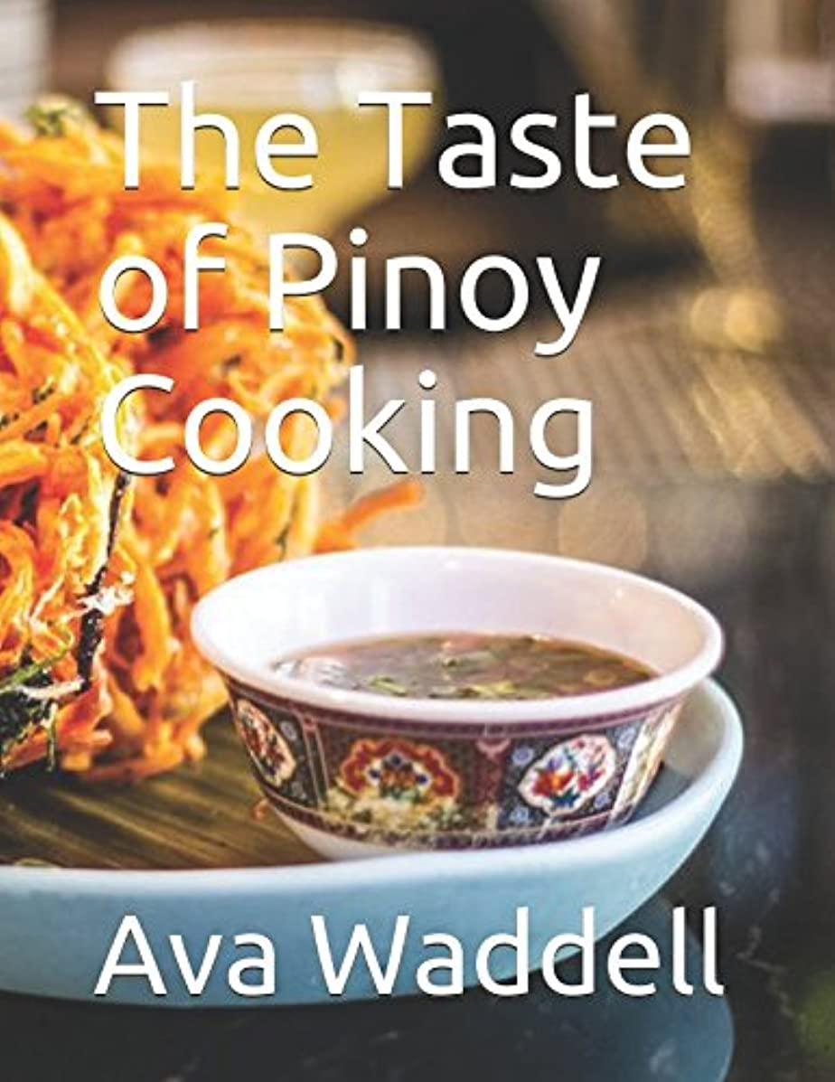 バンドル竜巻鋼The Taste of Pinoy Cooking