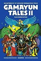 Gamayun Tales II: An anthology of modern Russian folk tales (Volume II) (The Gamayun Tales)