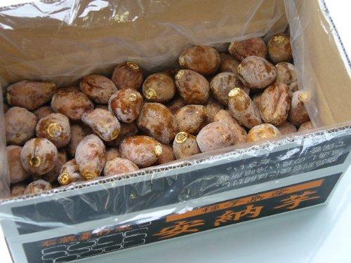 種子島産 自宅用 冷凍安納芋 3.0kg