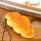 StrapyaNext 本物そっくり焼きたてパン携帯ストラップ(あげパン)ZK1309Z