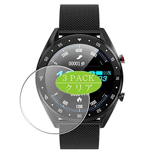 VacFun 3 Piezas HD Claro Protector de Pantalla Compatible con Bakeey M9 Smartwatch Smart Watch, Screen Protector Película Protectora(Not Cristal Templado)