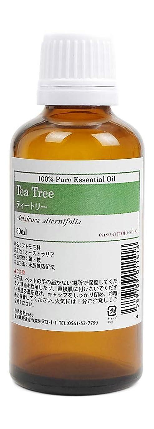 克服する男性電気ease アロマオイル ティートリー 50ml AEAJ認定精油  エッセンシャルオイル