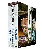 (Cinema) - [Macaroni Western]San Mai Set Dvd Vol.5-[Taxas. Addio]Hen (3 Dvd) [Edizione: Giappone]