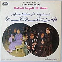Best oum kalthoum vinyl Reviews