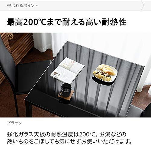 モダンデコダイニングテーブルセットダイニングセットダイニングテーブルチェア3点セット2人掛け正方形ガラステーブル(ホワイト)
