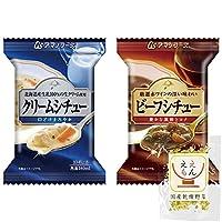 アマノフーズ フリーズドライ シチュー 2種類 12食 国産乾燥野菜