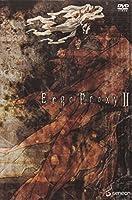 Ergo Proxy 2 [DVD]