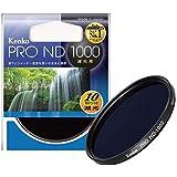 Kenko NDフィルター PRO-ND1000 55mm 1/1000 光量調節用 355497