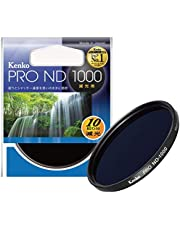 Kenko NDフィルター PRO-ND1000 82mm 1/1000 光量調節用 382493