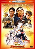 冒険活劇/上海エクスプレス[DVD]