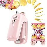 Best Bag Sealers - Bag Sealer, Portable Mini Sealer for Snack Bags Review