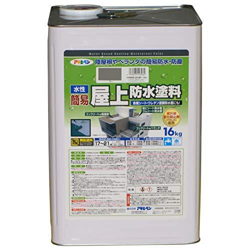 水性簡易屋上防水塗料 16kg
