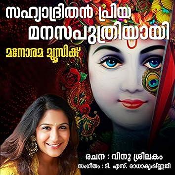 Sahyadhrithan