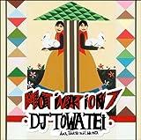 Songtexte von Towa Tei - Motivation 7