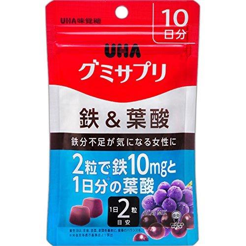 UHAグミサプリ (4)