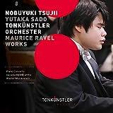 Ravel & Debussy: Works (Live)