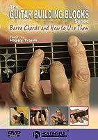 Guitar Building Blocks [DVD] [Import]