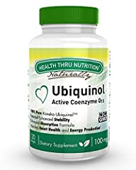 """100mg Ubiquinol Enhanced Absorption Formula the """"active"""" antioxidant form of Coenzyme Q10 (CoQ-10) EAF Ubiquinol is a perfect compliment to our PQQ, NAC 600mg N-Acetyl Cysteine and Glutathione GSH Reduced as NutriGlo. Stabilized for optimal potency (..."""