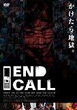 End Call(禁番)[DVD]