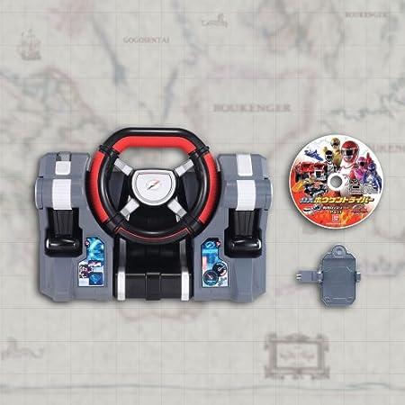 轟轟戦隊ボウケンジャー プレイムービーシリーズ DXボウケンドライバー発進せよ!ゴーゴービークル編