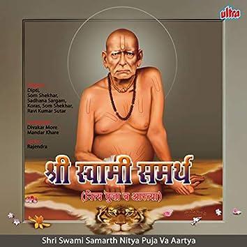 Shri Swami Samarth Nitya Puja Va Aartya