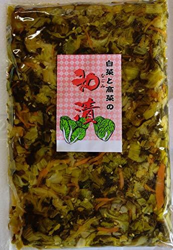 アサダ 白菜と高菜の和漬け 500gx20P 漬け物 冷凍