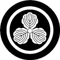 家紋シール 丸に三つ柏紋 直径15cm 丸型 白紋 KS15M-3723W