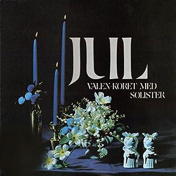 Jul [2012 - Remaster] (2012 - Remaster)