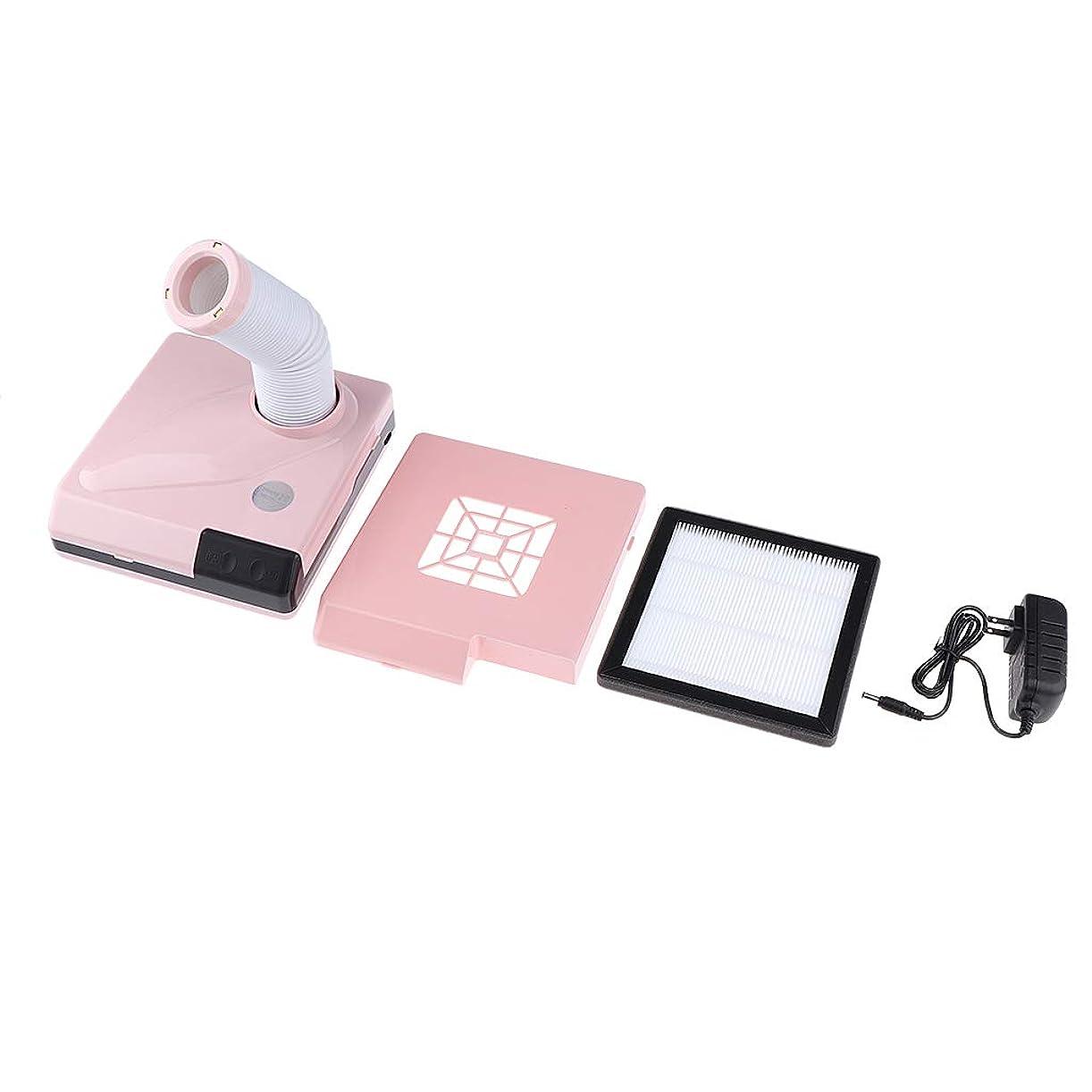 誰貞受け継ぐB Baosity ネイルダストコレクター 60W マニキュア ネイルケア 2色選べ - ピンク