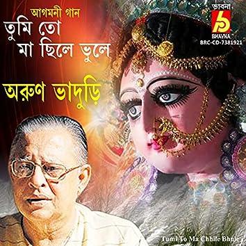 Tumi To Ma Chhile Bhule