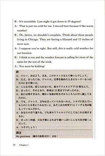 〈新装版〉話すためのリスニング入門+初級LISTENING&SPEAKINGSTRATEGIES(IntroductoryCourse/ElementaryCourse)