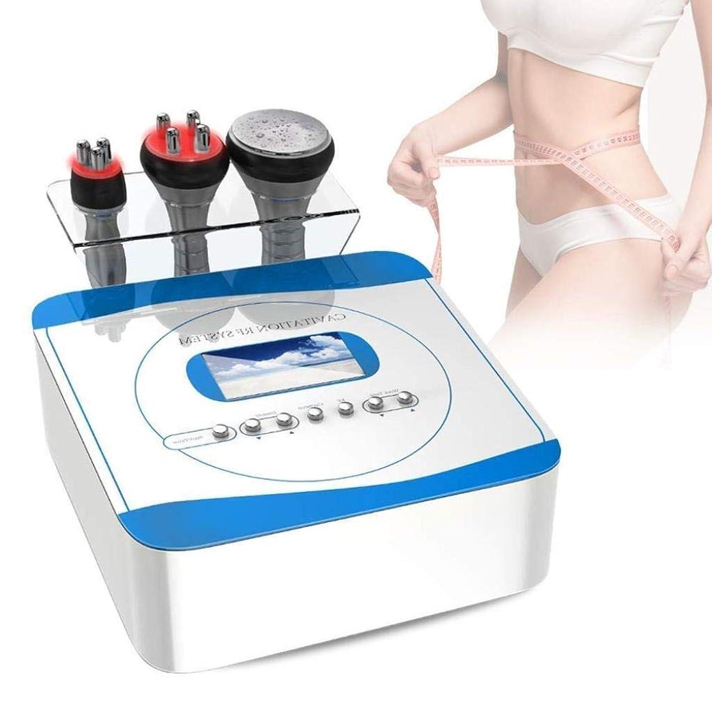 彼らは中断署名減量機、3-in-1ボディマッサージャー、腹部ウエストアーム脂肪の除去/肌の引き締め/減量機、引き締めの引き締め肌美容機