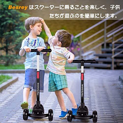 Besreyキッズスクーターキックボード三輪車子供用幼児用3輪3in13階段調節可能キッズ後輪ブレーキ高さ調整可能光るウィールLED光るホイール誕生日風車ペダルフレームツール押し手ハンドル軽量ギフトプレゼント持ち運び便利子供多機能ベビーカーコンパクト静音(ブラック)