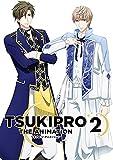 【DVD】TSUKIPRO THE ANIMATION 2 第5巻[DVD]