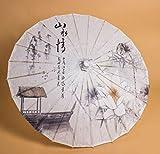 NO:1 Bambus chinesische japanische Stoffe Regenschirm Sonnenschirm Sakura -