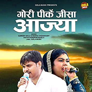 Gori Pike Jisa Aajya - Single
