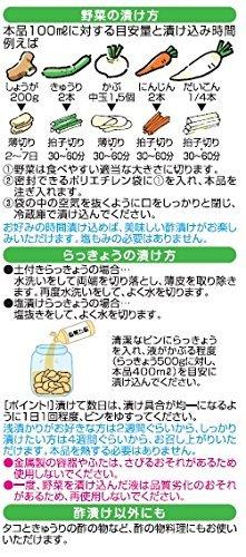 内堀醸造『らくらくかんたん酢漬け酢』