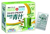 リビタ ファイバープラスケア 乳酸菌入り青汁 3g×30袋