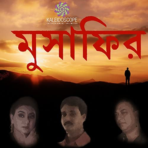 JOJO, Bishwarup Ghosh & Somnath