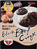 宮島醤油 焦がし玉ねぎと黒胡椒のブラックビーフカレー 箱180g