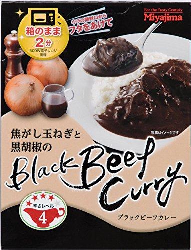 宮島醤油 焦がし玉ねぎと黒胡椒のブラックビーフカレー 180g×3個