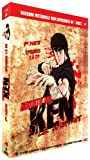Ken le survivant (Hokuto No Ken) - Coffret Vol. 1 Épisodes 1 à 22...