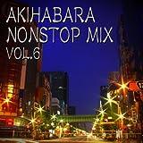 Asueno Michi Going My Way (Official Soundtrack - Musique de la série thème d'ouverture 'Yu-Gi-Oh! 5D'S')