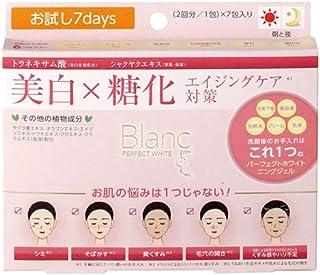 ブラン 薬用パーフェクトホワイト 7包